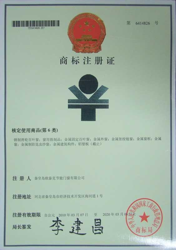 1.Honors Certificate