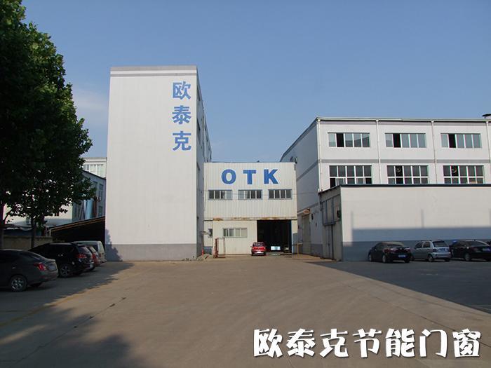 欧泰克厂房正面展示